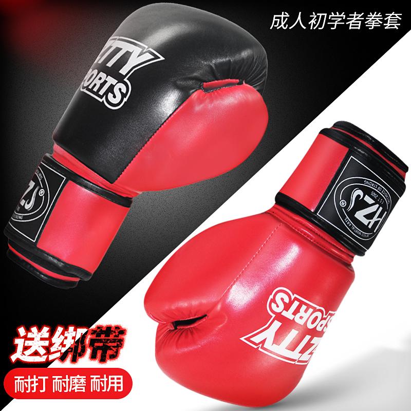 Боксерские груши и перчатки для детей Артикул 43875583935