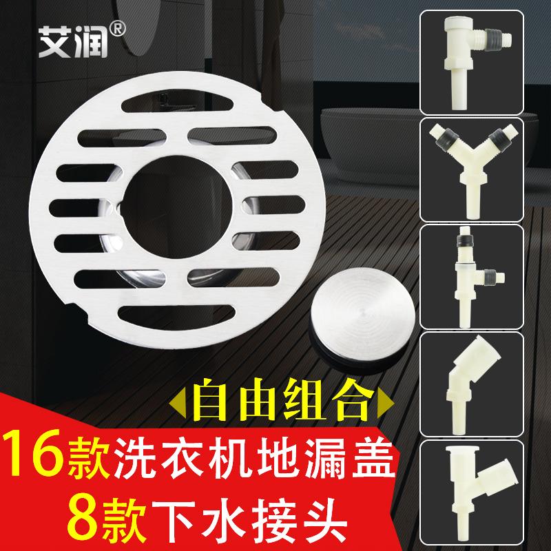 Слив для ванной / кухни Артикул 538434251918
