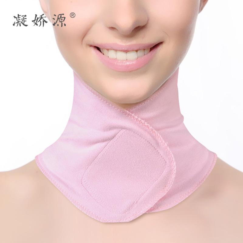 凝娇源颈膜美脖滋润颈部面膜护理小熨斗提拉紧致淡化颈纹面膜克星