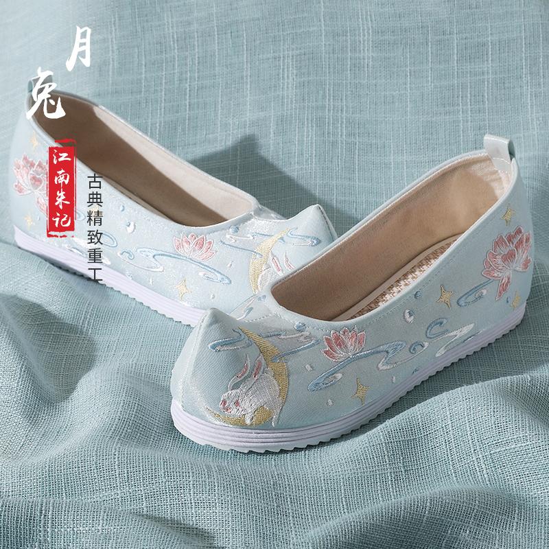 【月兔】江南朱记原创汉服鞋女古风绣花鞋汉服配鞋内增高古装布鞋