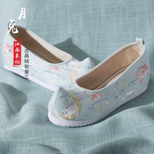 【月兔】江南朱记原创汉服女绣花鞋