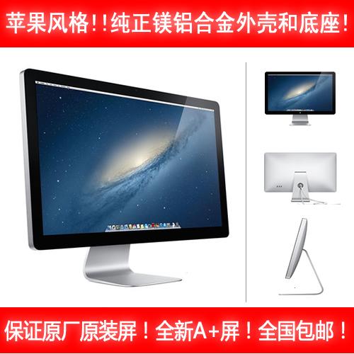 27寸全铝苹果款原装ips屏完丸美2k