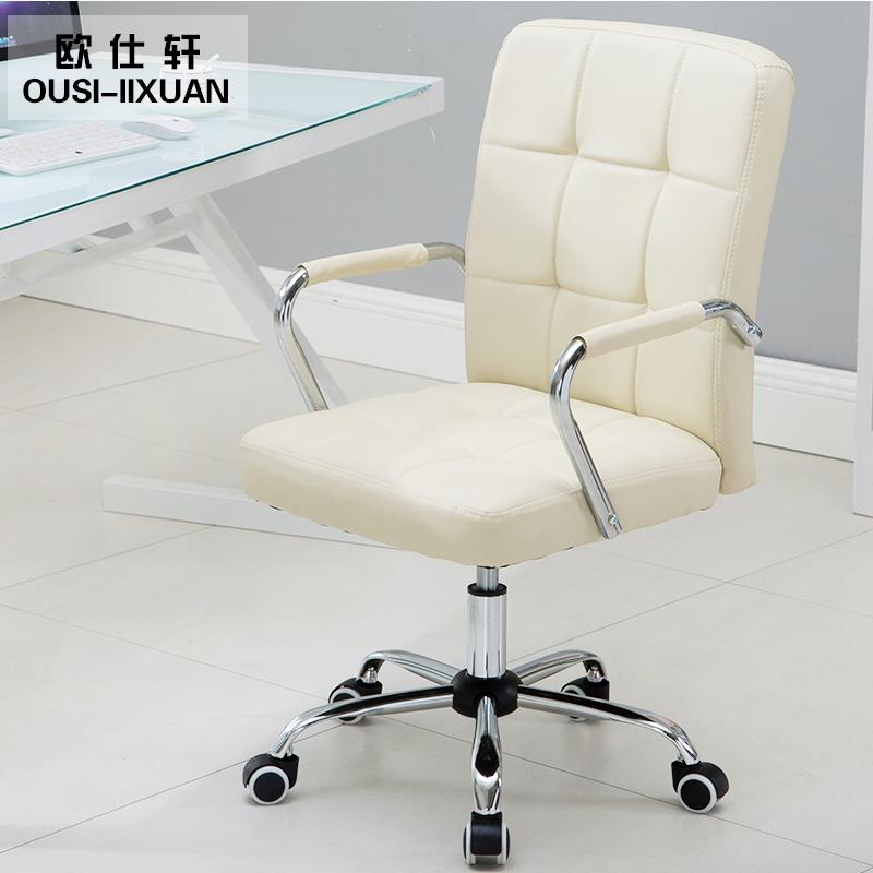电脑椅家用办公椅现代简约老板椅职员休闲升降转椅子电竞游戏座椅