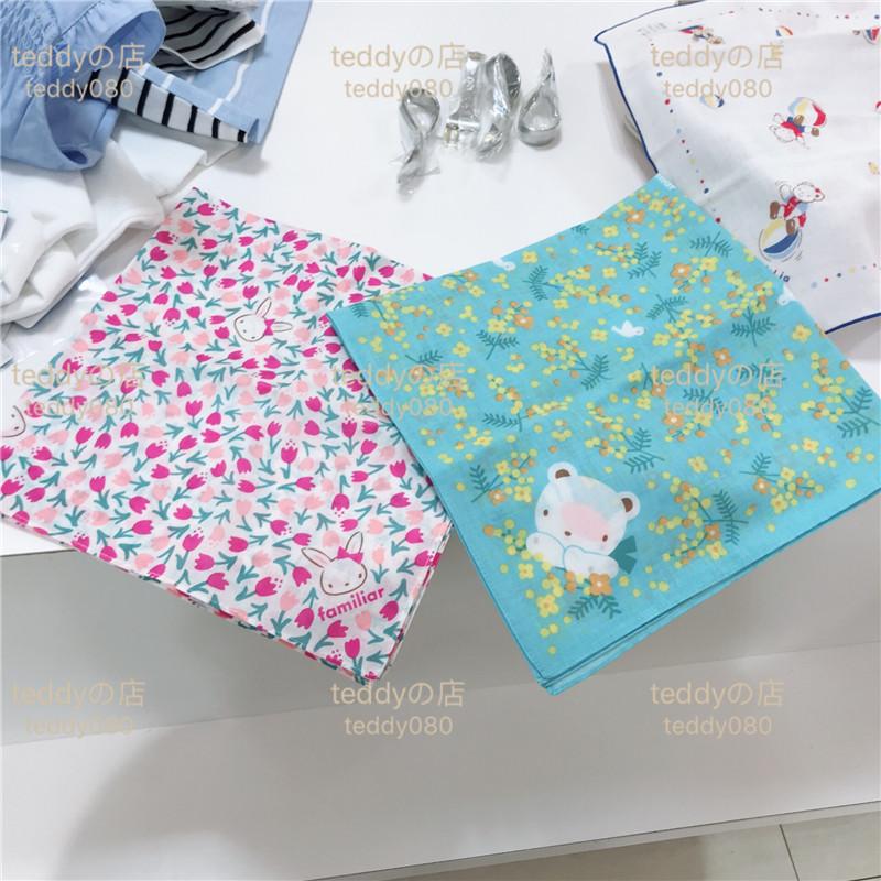 日本代购直发19新款familiar宝宝含羞草郁金香熊兔围巾/方巾/手帕