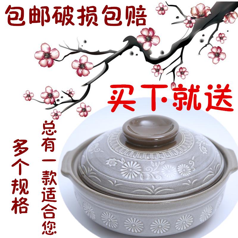 宜兴陶瓷砂锅 出口日本 防爆 养生汤锅 炖煲明火耐高温土锅