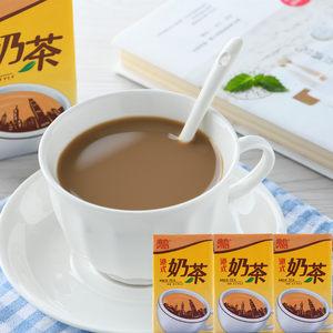 香港进口茶饮料 维他港式奶茶饮品250ml x6盒维他果汁即饮奶茶