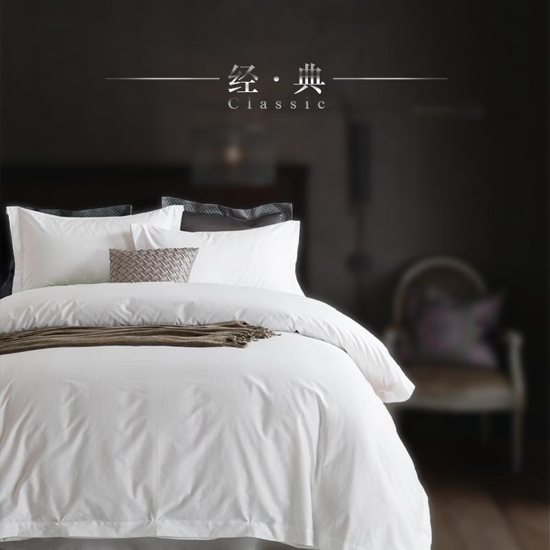 五星级宾馆酒店床上用品布草纯白色床单被套四件套全棉白纯棉民宿