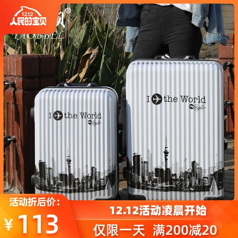 密码箱小型轻便小号行李箱女硬壳可坐硬质简约男登机箱20 30 40寸