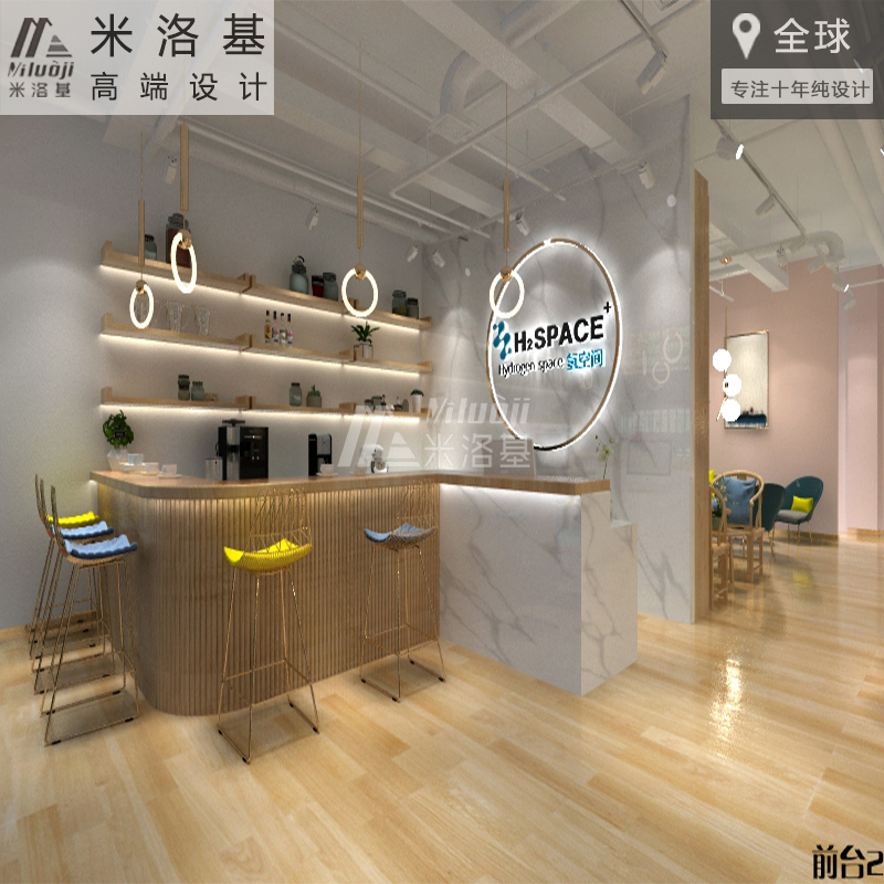 Decoration design effect drawing of beauty shop decoration construction drawing of beauty salon health experience hall moon club design drawing