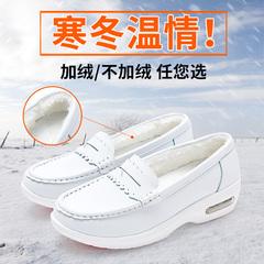giày y tá mùa đông 2019 nữ dốc bệnh viện trắng Hàn Quốc mới với giày bông phẳng thở không trượt nhẹ nhàng đệm đáy