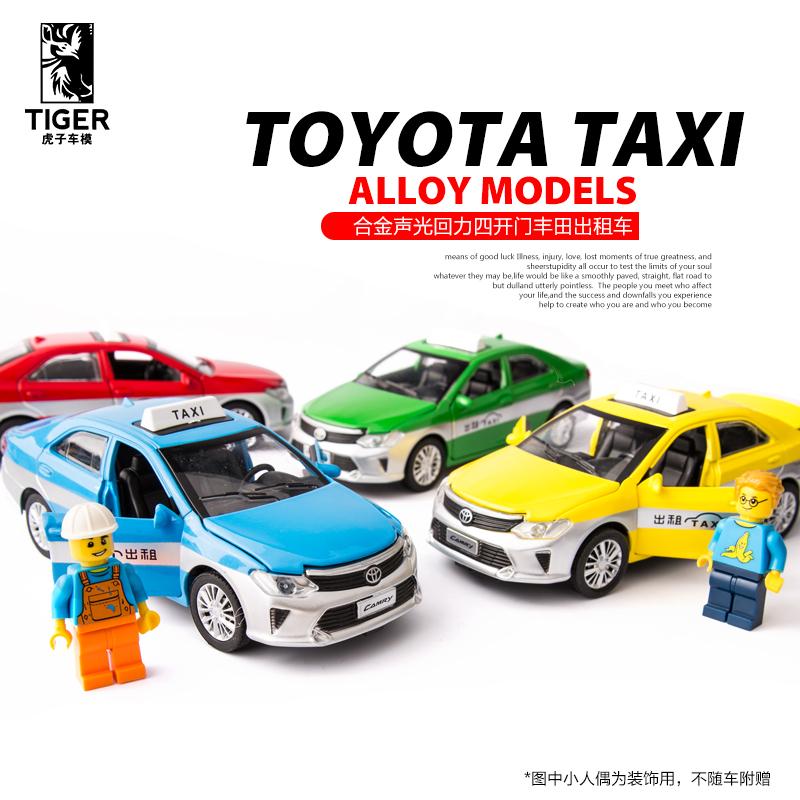 1:32合金�F代出租�玩具小汽�模型的士�程��和�taxi玩具�男孩