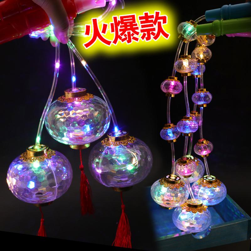 手提燈籠波波球網紅波波球火爆款閃光古風小宮燈夜市發光玩具新款