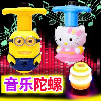 新款音乐陀螺玩具儿童小玩具批发1-10元地摊广场2020夜市发光礼品