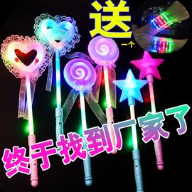 发光演唱会荧光棒仙女闪光星星道具魔法头饰带灯创意儿童玩具摆摊图片