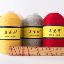 All wool and cashmere yarns are fully priced.