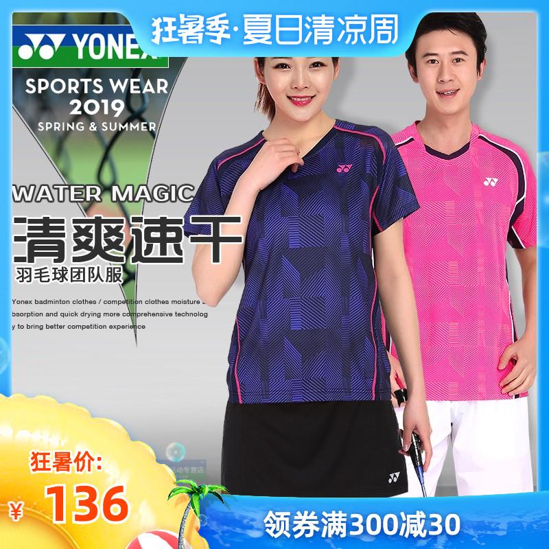 尤尼克斯羽毛球服男女 yy运动T恤短袖 队服套装 210109 110109BCR