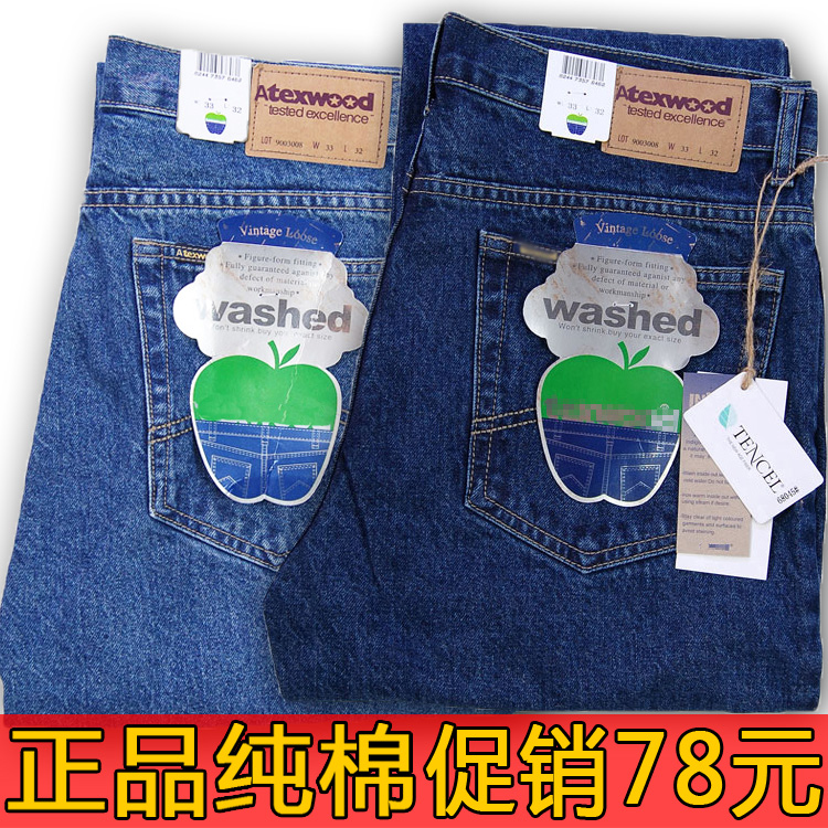 Genuine apple jeans mens Plush thickening straight tube loose high waist deep grade pure cotton middle aged dad long pants thick