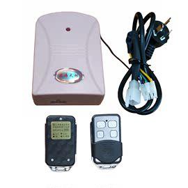 上海天林管状电机数码遥控器 电动卷帘门遥控接收器 车库门控制器
