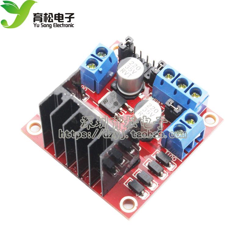 Красный панель Двигатель L298N панель модуль Шаговый двигатель Smart Car Robot L298