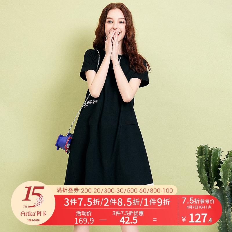 阿卡女装黑色圆领连衣裙2020新款夏季显瘦气质短袖流行中长款裙子