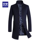 罗蒙 2018年秋季新款 男士商务中长款 羊毛大衣外套 ¥159