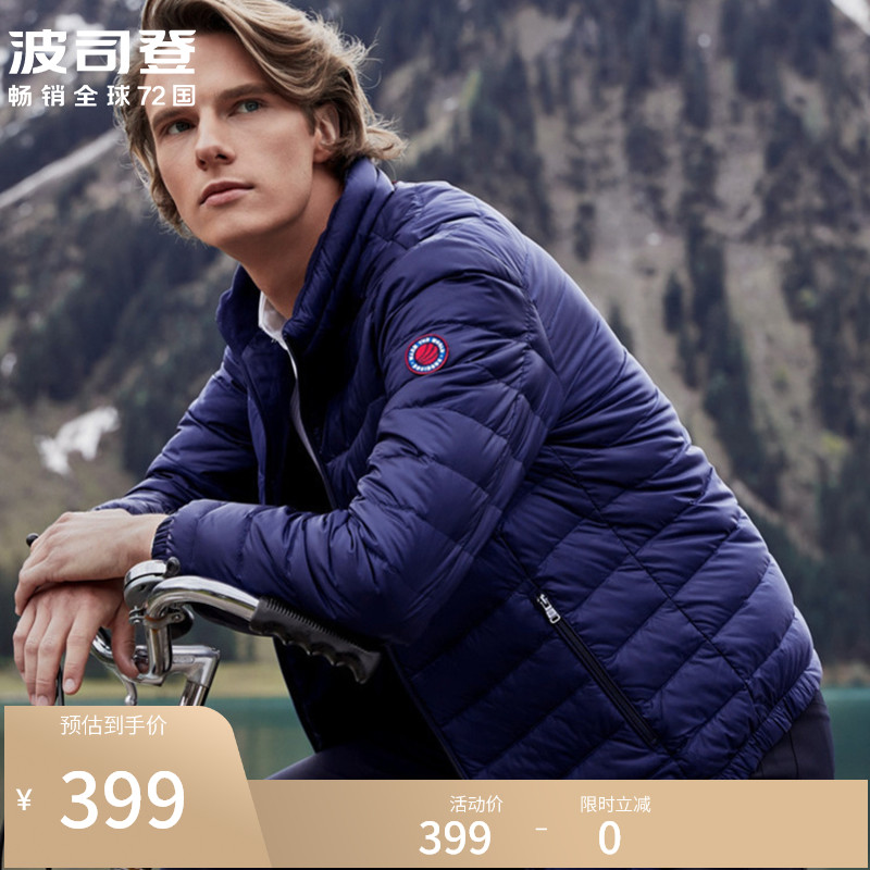 Bosideng's thin down jacket men's short fashion leader can accommodate portable thermal middle-aged dad jacket