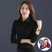 黑色衬衫女长袖职业正装工作服春秋新款加绒保暖打底修身女士衬衣