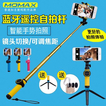 香港MOMAX自拍杆加长手持拍照神器旅行通用蓝牙遥控智拍手势拍照