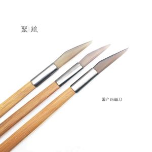 日本相田玛瑙刀 DIY 纯银 粘土制作工具 镜面抛光利器
