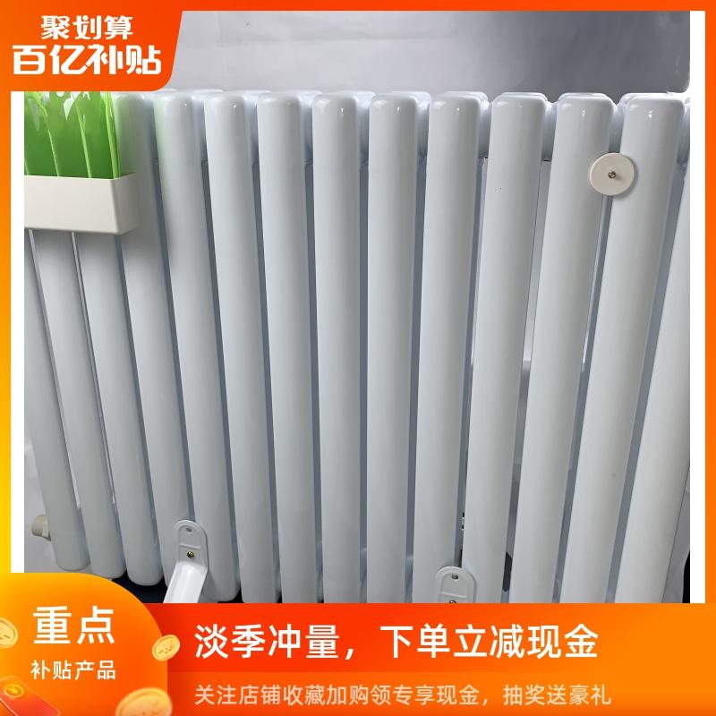 Отопление для полов / Радиаторы / Обогреватели Артикул 613204739254