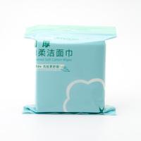 Да большой и красивый человек ткань одноразовые очистка полотенце хлопок мягкий очистка полотенце 20 лист *4 пакет