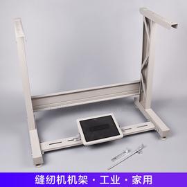 工业缝纫机平车脚架 口罩机点焊机架 1.2工字架子工作台针车支架