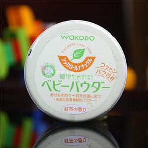 日本进口植物绿茶婴儿爽身粉痱子粉带粉扑红茶香120g
