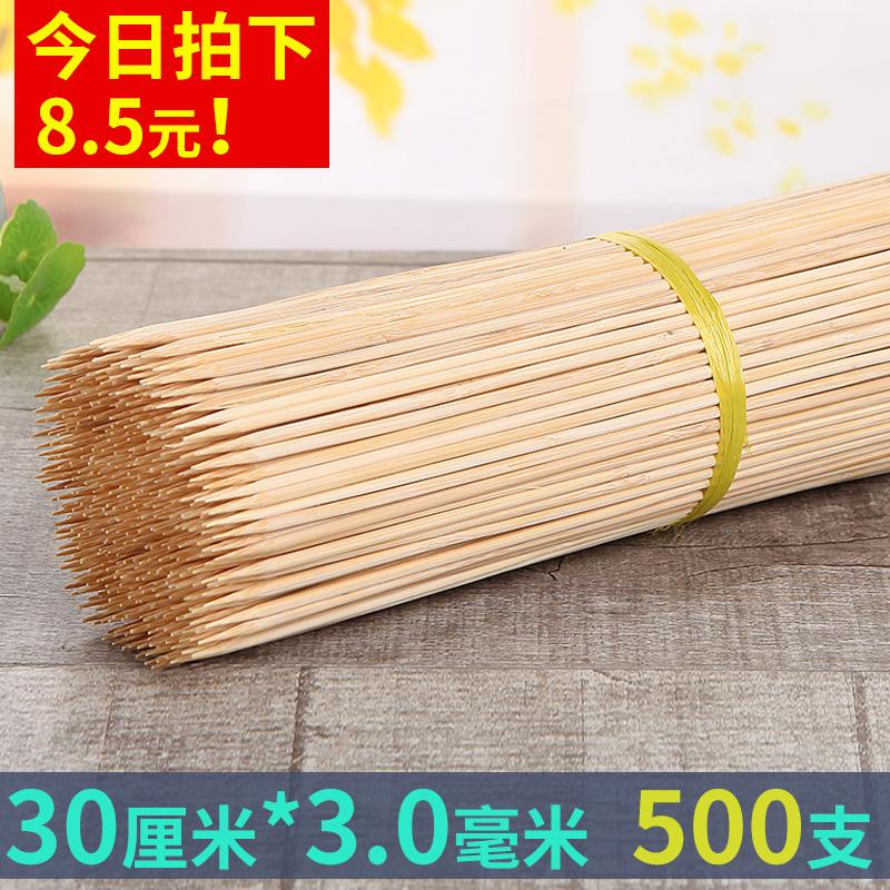 Барбекю бамбук знак оптовая торговля 30cm*3mm жаркое мясо овец мясо строка строка одноразовые бамбук знак сын жаркое кишечный жаркое строка инструмент статьи