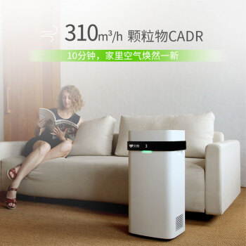 [上海兆存物资空气净化,氧吧]贝昂X3空气净化器月销量0件仅售3199元