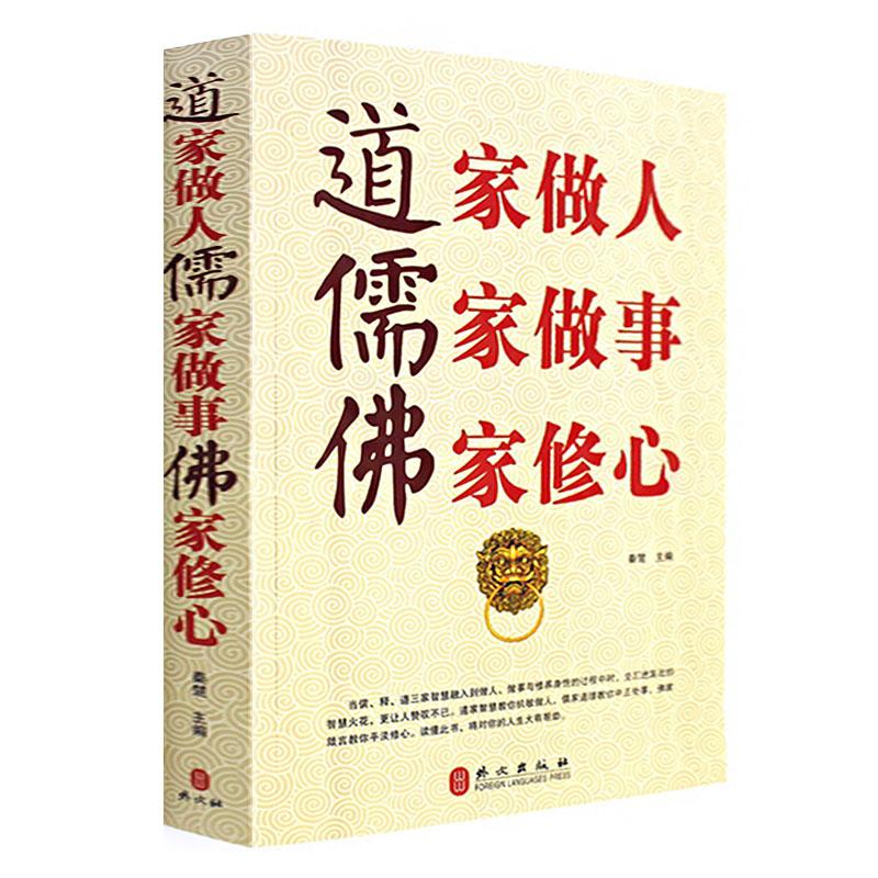 Философия и религия Артикул 538847583286