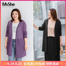 MsShe Large Size Women's Clothes 2019 New Autumn Clothes Fat mm Fashion Loose Hollow Knitted Jacket 1908389