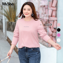 MS she plus women's 2020 new spring wear foundation with silver lettered print round neck elastic cotton T-shirt