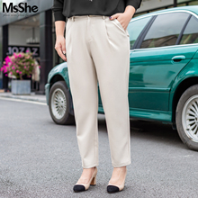 MS she plus women's 2020 new fat mm spring fashion tapered tr stripe pants