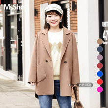 MS she large winter women's 2019 new fat sister loose simple loose wool double woolen sweater coat