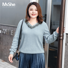 MS she large women's 2019 new winter fat mm elegant V-neck temperament straight tube thin rib knit