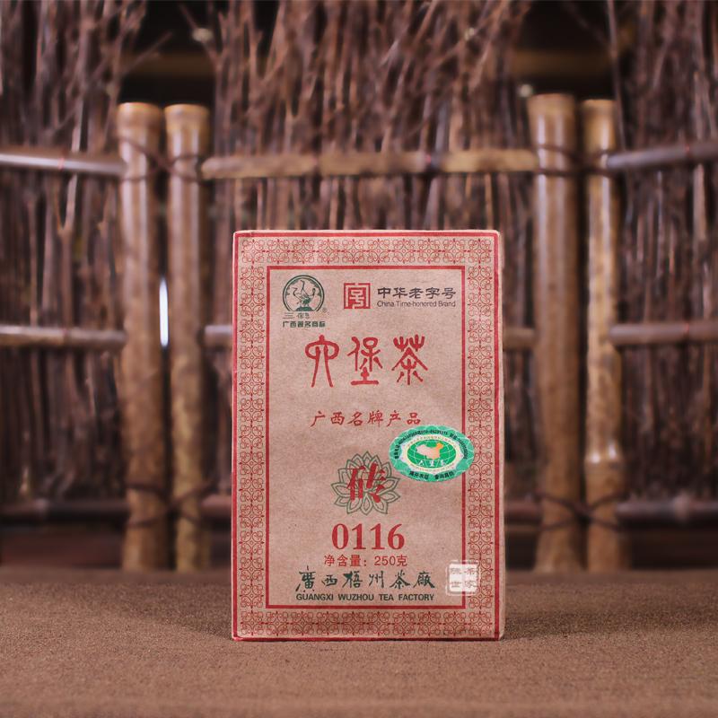 三鹤六堡茶0116砖茶250克特级茶砖2011年陈化广西梧州茶厂