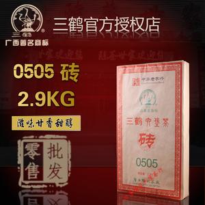 三鹤0505广西梧州茶厂六堡茶砖2900g桂青种菌香木香复合型