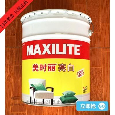 多乐士 美时丽亮白白漆 内墙乳胶漆 墙面漆 油漆 涂料 18L 正品