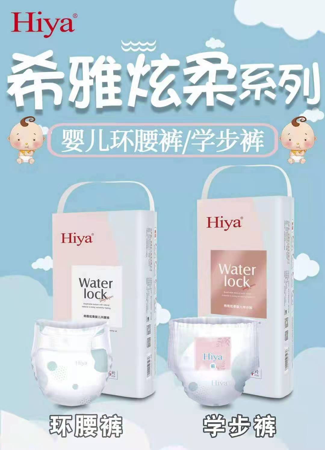 Hiya diapers are soft on both sides and can absorb s / M / L / XL / XL. They are available for one shot and two shots
