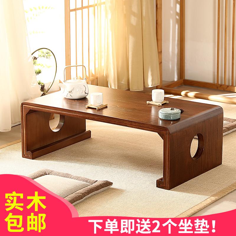 实木榻榻米日式仿古茶艺桌简约飘窗矮桌琴家用炕禅意坐地桌阳台桌