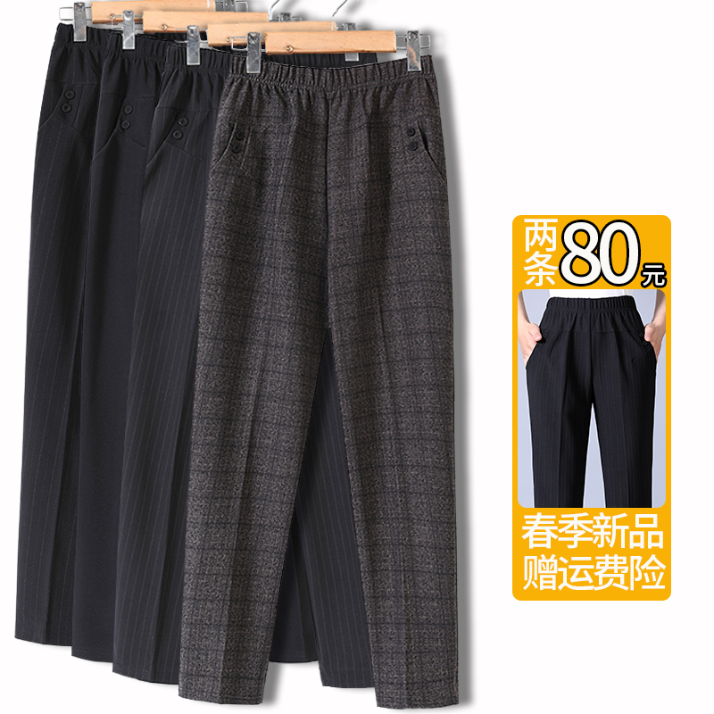 Middle aged and old womens pants spring and autumn new loose large elastic waist mom pants summer straight tube high waist grandma pants