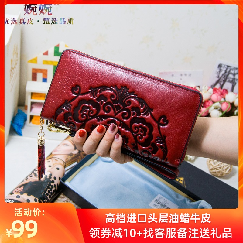 Chinese style inside and outside full leather purse womens wallet embossed oil wax top leather zipper leather wallet hand bag