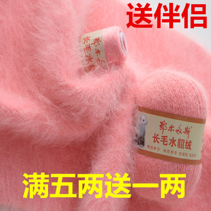 正品长毛貂绒线 围巾宝宝羊绒毛线手编机织中粗貂毛线清仓特价6+6