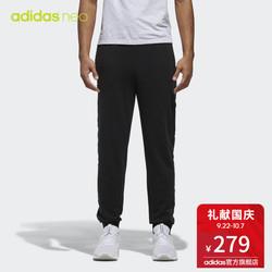 阿迪达斯官方adidas neo M CS BRNDD TP 男子 运动裤